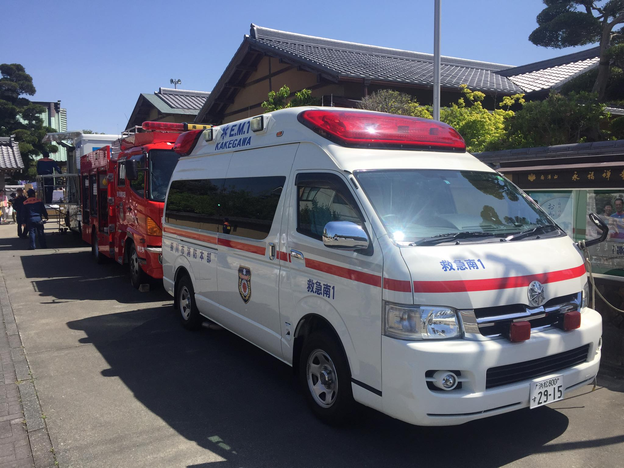 防災減災コーナー 救急車